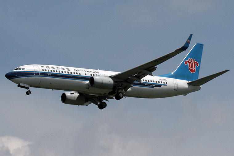 FTS completes successful test flight and receives CAAC MDA Certification for its Cabin Wireless System onboard China Southern Airlines B737-800