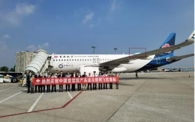 FTS Ka-band Inflight Connectivity System Goes Live on Qingdao Airlines
